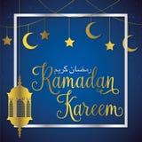 Ramadan Kareem Generous Ramadan vektor illustrationer