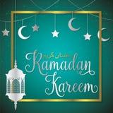 Ramadan Kareem Generous Ramadan royaltyfri illustrationer