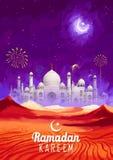 Ramadan Kareem (Generous Ramadan) background. Illustration of Ramadan Kareem (Generous Ramadan) background royalty free illustration