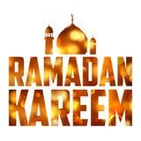 Ramadan Kareem (Generous Ramadan) background. Illustration of Ramadan Kareem (Generous Ramadan) background Royalty Free Stock Photography