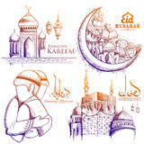 Ramadan Kareem Generous Ramadan background for Islam religious festival on holy month of Ramazan. Illustration of Ramadan Kareem Generous Ramadan freehand Stock Photo
