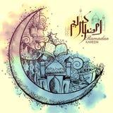 Ramadan Kareem Generous Ramadan bakgrund för religiös festival för islam på helig månad av Ramazan stock illustrationer