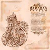 Ramadan Kareem Generous Ramadan greetings in Arabic freehand calligraphy. Illustration of illuminated lamp on Ramadan Kareem Generous Ramadan greetings in Arabic Royalty Free Stock Photo