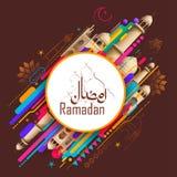 Ramadan Kareem Generous Ramadan greetings in Arabic freehand calligraphy. Illustration of Ramadan Kareem Generous Ramadan greetings in Arabic freehand Royalty Free Stock Images
