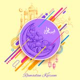 Ramadan Kareem Generous Ramadan greetings in Arabic freehand calligraphy Royalty Free Stock Photography