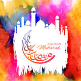 Ramadan Kareem Generous Ramadan greetings in Arabic freehand with mosque Royalty Free Stock Photography