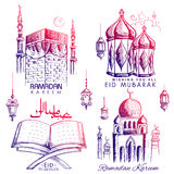 Ramadan Kareem Generous Ramadan greetings in Arabic freehand with mosque royalty free illustration