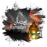 Ramadan Kareem Generous Ramadan greetings for Islam religious festival Eid with freehand sketch Mecca building. Illustration of Ramadan Kareem Generous Ramadan Stock Photo