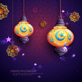 Ramadan Kareem Generous Ramadan greetings for Islam religious festival Eid with illuminated lamp. Illustration of Ramadan Kareem Generous Ramadan greetings for Royalty Free Stock Image