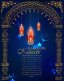 Ramadan Kareem Generous Ramadan greetings for Islam religious festival Eid with illuminated lamp. Illustration of Ramadan Kareem Generous Ramadan greetings for Stock Image