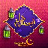 Ramadan Kareem Generous Ramadan greetings for Islam religious festival Eid with illuminated lamp. Illustration of Ramadan Kareem Generous Ramadan greetings in Royalty Free Stock Photos