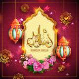 Ramadan Kareem Generous Ramadan greetings for Islam religious festival Eid with illuminated lamp. Illustration of Ramadan Kareem Generous Ramadan greetings in Royalty Free Stock Images