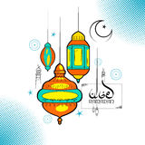 Ramadan Kareem Generous Ramadan greetings for Islam religious festival Eid with illuminated lamp. Illustration of Ramadan Kareem Generous Ramadan greetings in Stock Photos