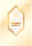 Ramadan Kareem Generous Ramadan greetings for Islam religious festival Eid with illuminated lamp. Illustration of Ramadan Kareem Generous Ramadan greetings for royalty free illustration