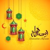 Ramadan Kareem Generous Ramadan greetings for Islam religious festival Eid with illuminated lamp. Illustration of Ramadan Kareem Generous Ramadan greetings for Royalty Free Stock Photos