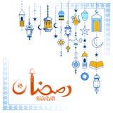 Ramadan Kareem Generous Ramadan greetings for Islam religious festival Eid with illuminated lamp. Illustration of Ramadan Kareem Generous Ramadan greetings for Royalty Free Stock Photography