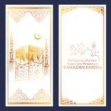 Ramadan Kareem Generous Ramadan greetings for Islam religious festival Eid with Mecca building. Illustration of Ramadan Kareem Generous Ramadan greetings for Stock Photo