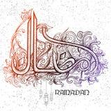 Ramadan Kareem Generous Ramadan-groeten in Arabische kalligrafie uit de vrije hand Stock Foto's