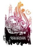 Ramadan Kareem Generous Ramadan-groeten in Arabische kalligrafie uit de vrije hand Royalty-vrije Stock Foto