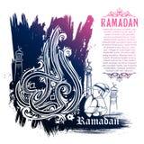 Ramadan Kareem Generous Ramadan-groeten in Arabische kalligrafie uit de vrije hand Royalty-vrije Stock Afbeelding