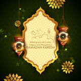 Ramadan Kareem Generous Ramadan-groeten voor Islam godsdienstig festival Eid met verlichte lamp stock illustratie