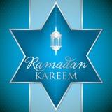 Ramadan Kareem Generous Ramadan. Label Ramadan Kareem Generous Ramadan card in vector format Royalty Free Stock Images