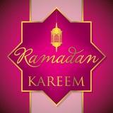 Ramadan Kareem Generous Ramadan. Label Ramadan Kareem Generous Ramadan card in vector format Royalty Free Stock Photography
