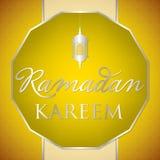Ramadan Kareem Generous Ramadan. Label Ramadan Kareem Generous Ramadan card in vector format Stock Images
