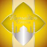 Ramadan Kareem Generous Ramadan. Label Ramadan Kareem Generous Ramadan card in vector format Stock Image