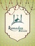 Ramadan Kareem .Generous Ramadhan. Generous Ramadhan Kareem  greeting card Stock Photo