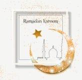 Ramadan Kareem Glitter con el fondo geométrico del vector del marco Fotografía de archivo