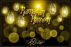 Ramadan Kareem gold greeting card on background. Vector illustration. Stock Photo