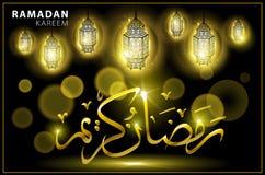 Ramadan Kareem gold greeting card on background. Vector illustration. Royalty Free Stock Image