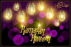 Ramadan Kareem gold greeting card on violet background. Vector illustration. Royalty Free Stock Image