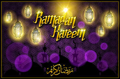 Ramadan Kareem gold greeting card on violet background. Vector illustration. Stock Image