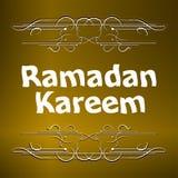 Ramadan Kareem gold lettering star new moon, mockup Islamic greeting card Stock Image