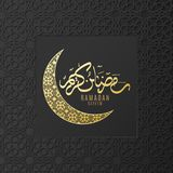 Ramadan Kareem. Gold moon. Islamic geometric 3d ornament. Arabic background. Hand drawn calligraphy. Religion Holy Month. Cover, b vector illustration
