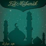 Ramadan Kareem. Gold Mosque Ramadan Kareem (Generous Ramadan) card in vector format