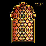 Ramadan Kareem gold window mosque for greeting card. vector. Ramadan Kareem. Arabic Mosque, clouds and star in paper cut style. Arabesque pattern. Crescent Moon Stock Photo