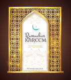 Ramadan Kareem Golden Frame Traditional Ornament Photos stock