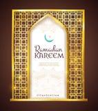 Ramadan Kareem Golden Frame Traditional Ornament Stock Photos