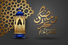 Ramadan kareem with golden luxurious lantern,template islamic ornate greeting card vector stock illustration