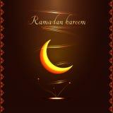 Ramadan Kareem golden sign with frame - vector illustration Royalty Free Stock Image