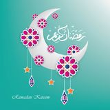 Ramadan kareem greeting arabic calligraphy with paper cut flowers,stars,lanterns and crescent stock illustration