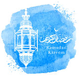 Ramadan. Kareem greeting with arabic lantern and hand drawn calligraphy lettering which means '' kareem'' on watercolor art background. Editable Vector stock illustration