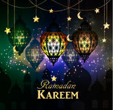 Ramadan Kareem, greeting background stock illustration