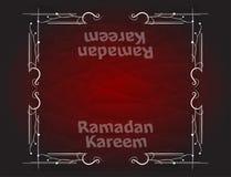 Ramadan Kareem, greeting background Royalty Free Stock Images
