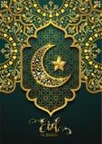 Ramadan Kareem greeting background Islamic with gold patterned. Ramadan Kareem greeting background Islamic with gold patterned and crystals on paper color stock illustration