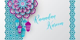 Ramadan Kareem greeting banner.