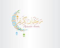 Ramadan Kareem greeting banner template with colorful morocco circle pattern, Islamic background ;  Calligraphy arabic  translatio Royalty Free Stock Photography